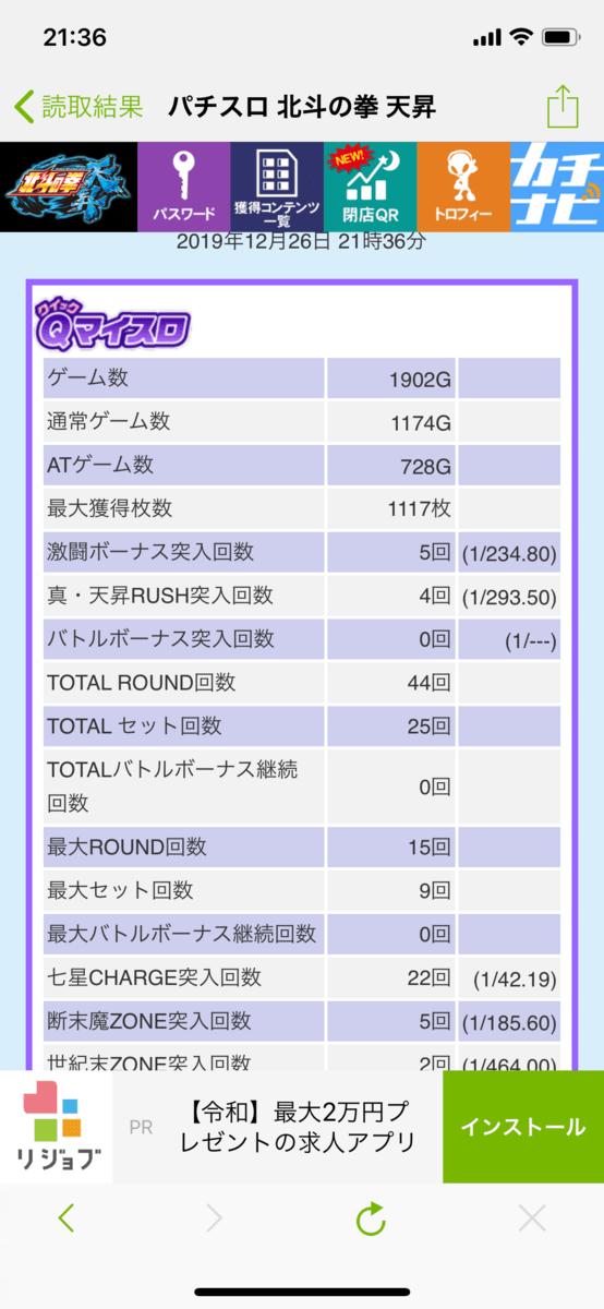 f:id:ryo436:20200104020751p:plain