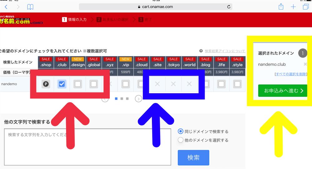 f:id:saekichi:20170323155055p:plain