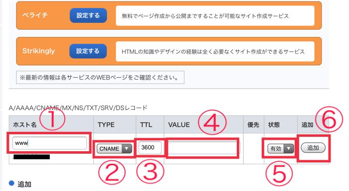 f:id:saekichi:20170325080603p:plain