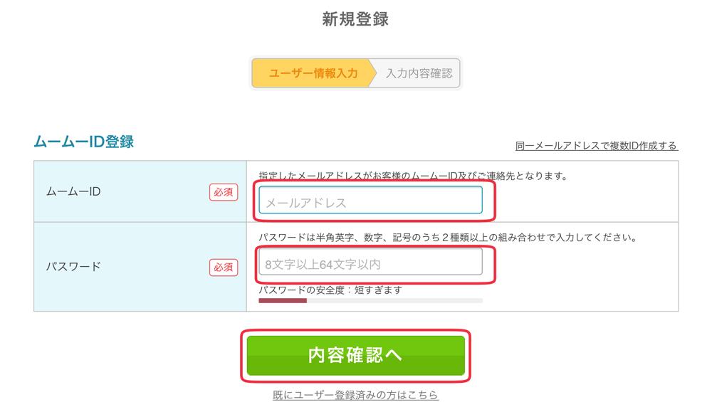 f:id:saekichi:20170509133810p:plain
