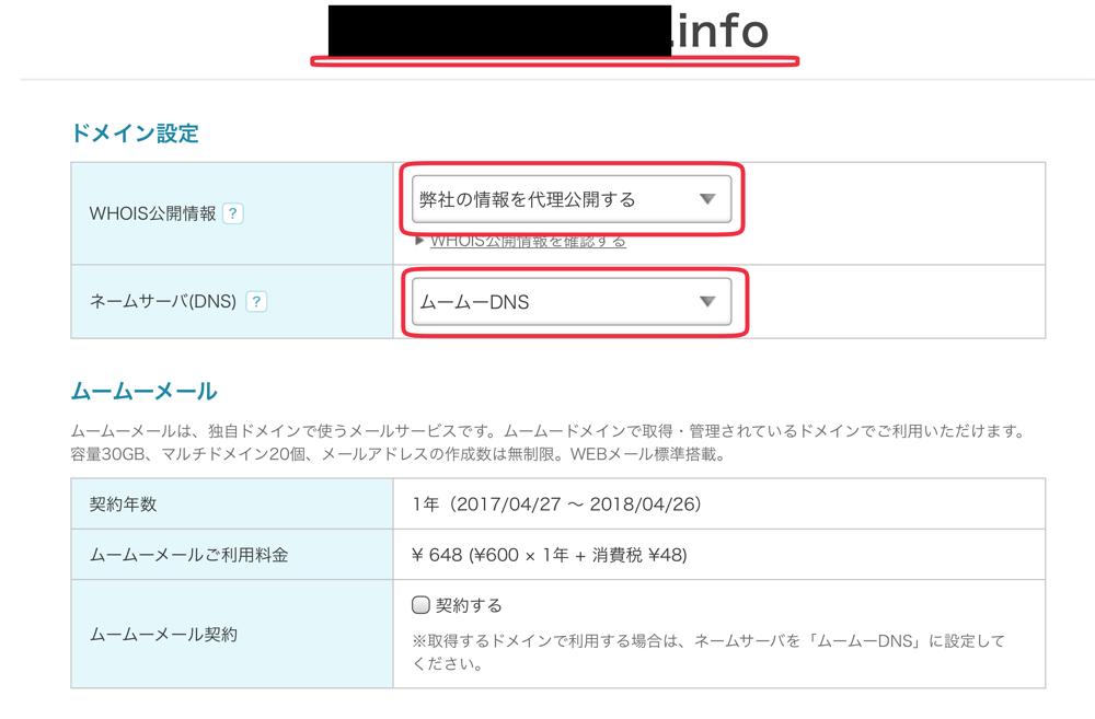 f:id:saekichi:20170509141028p:plain