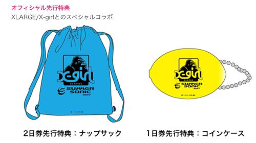 f:id:saekichi:20170511154840p:plain
