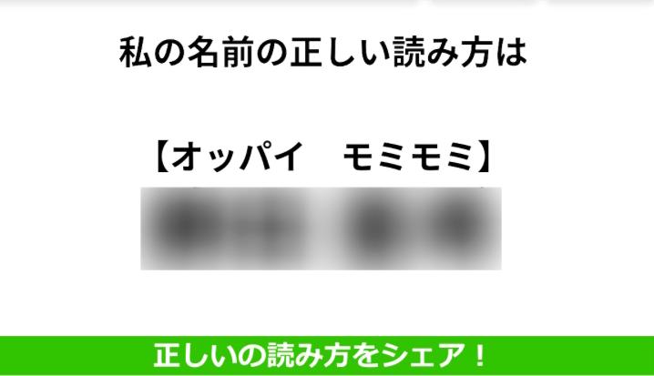 f:id:saekichi:20170602170047p:plain
