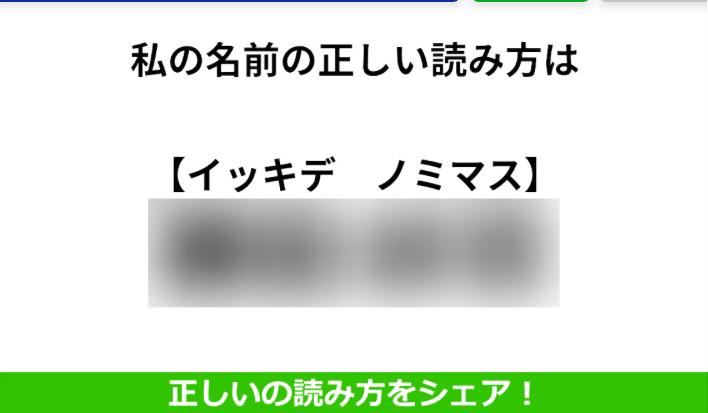 f:id:saekichi:20170602170808p:plain