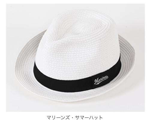 f:id:saekichi:20170803154256p:plain