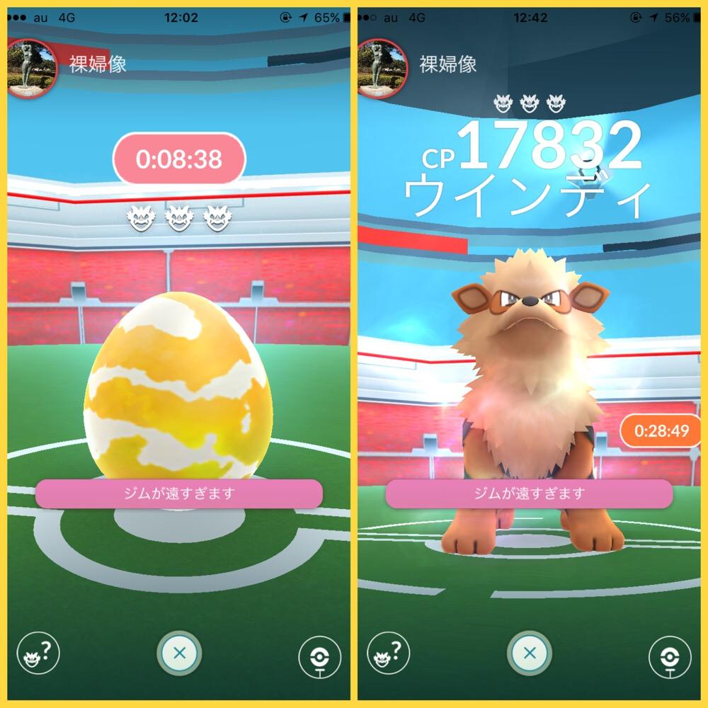 f:id:saekichi:20170908131144j:plain