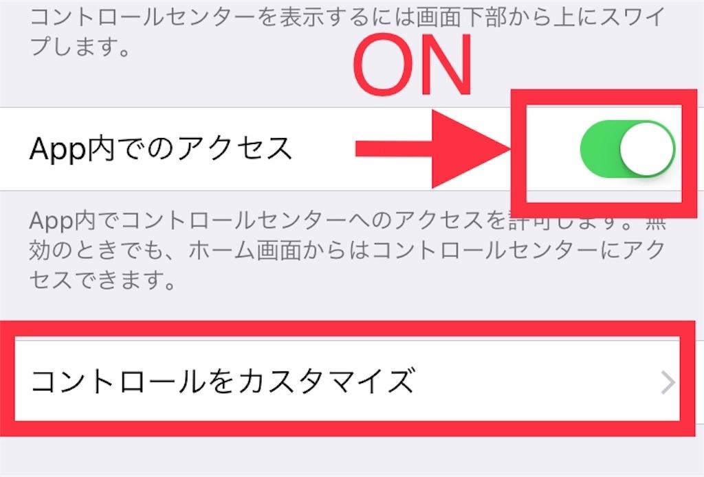 f:id:saekichi:20171127145327j:image