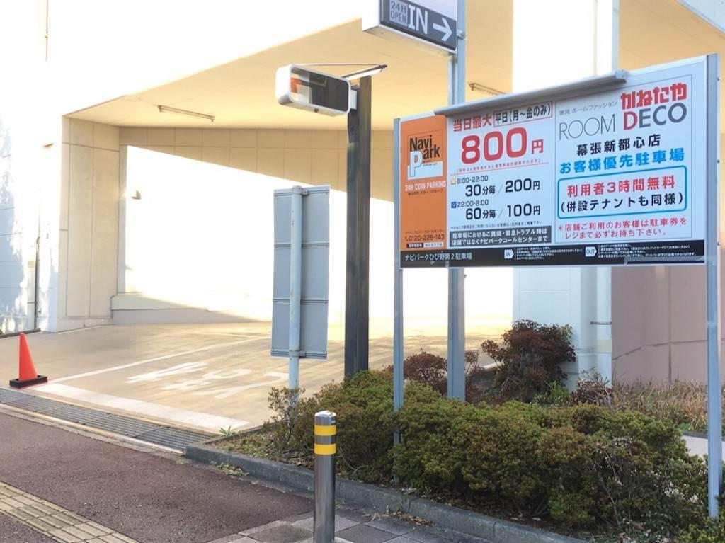 f:id:saekichi:20171212151452j:image