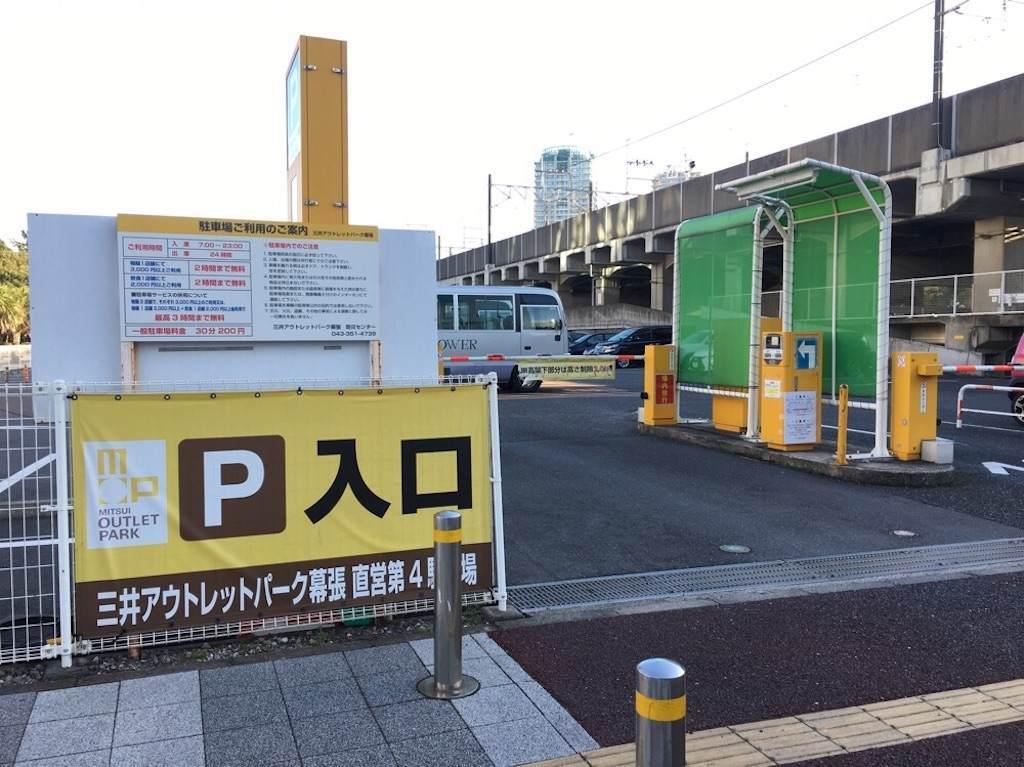 f:id:saekichi:20171217113349j:image