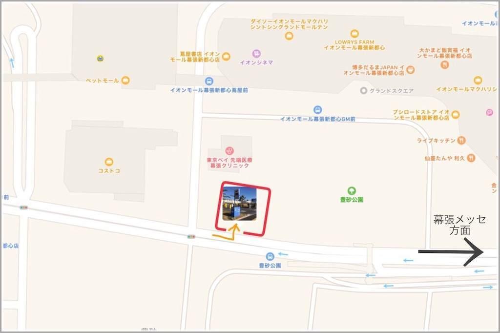 f:id:saekichi:20171223094405j:image