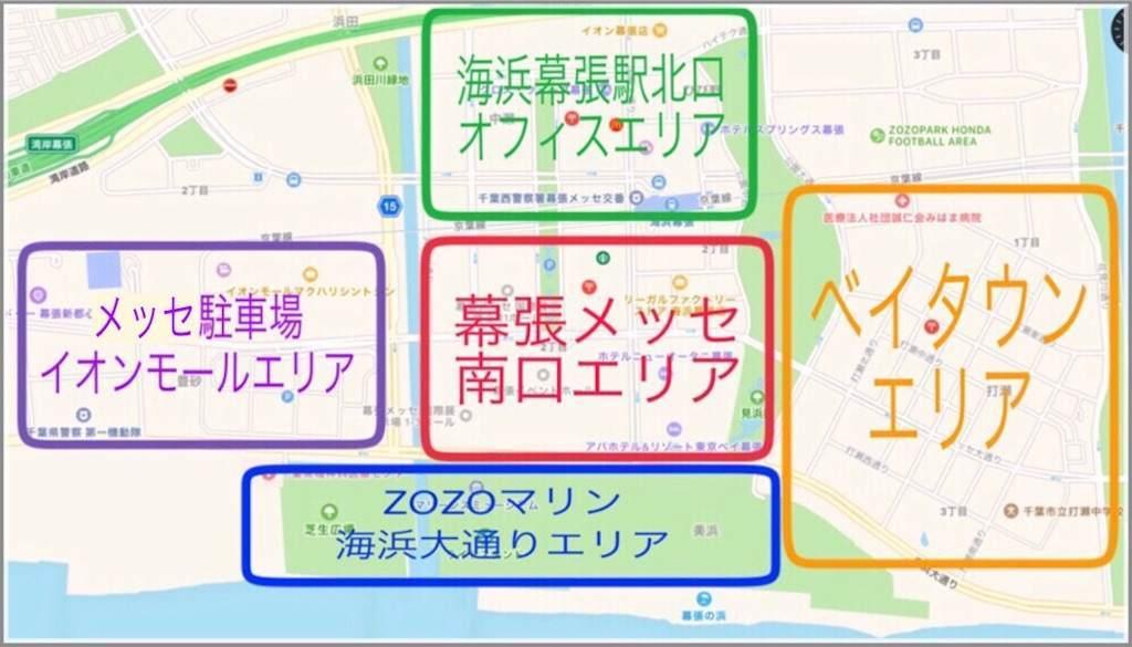 f:id:saekichi:20171228162859j:plain