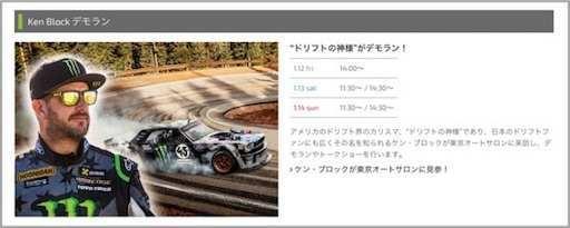 f:id:saekichi:20180110133132j:image