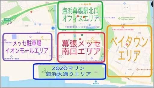 f:id:saekichi:20180110141920j:image