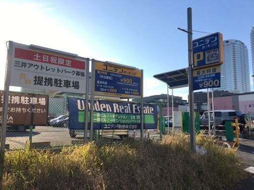 f:id:saekichi:20180110143920j:image