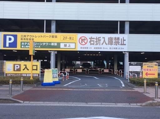 f:id:saekichi:20180110144037j:image