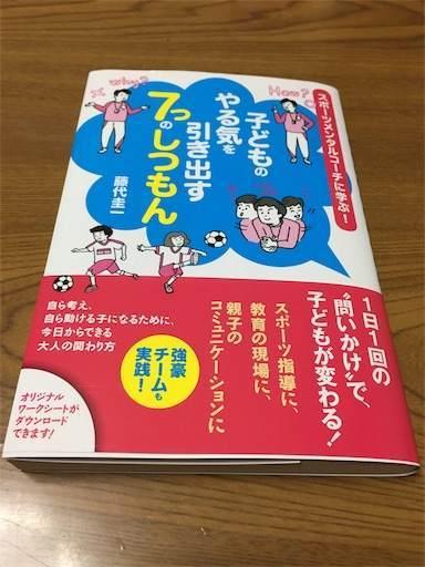 f:id:saekichi:20180309115550j:image