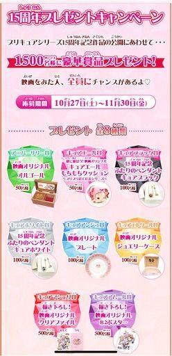 f:id:saekichi:20181029073141j:image