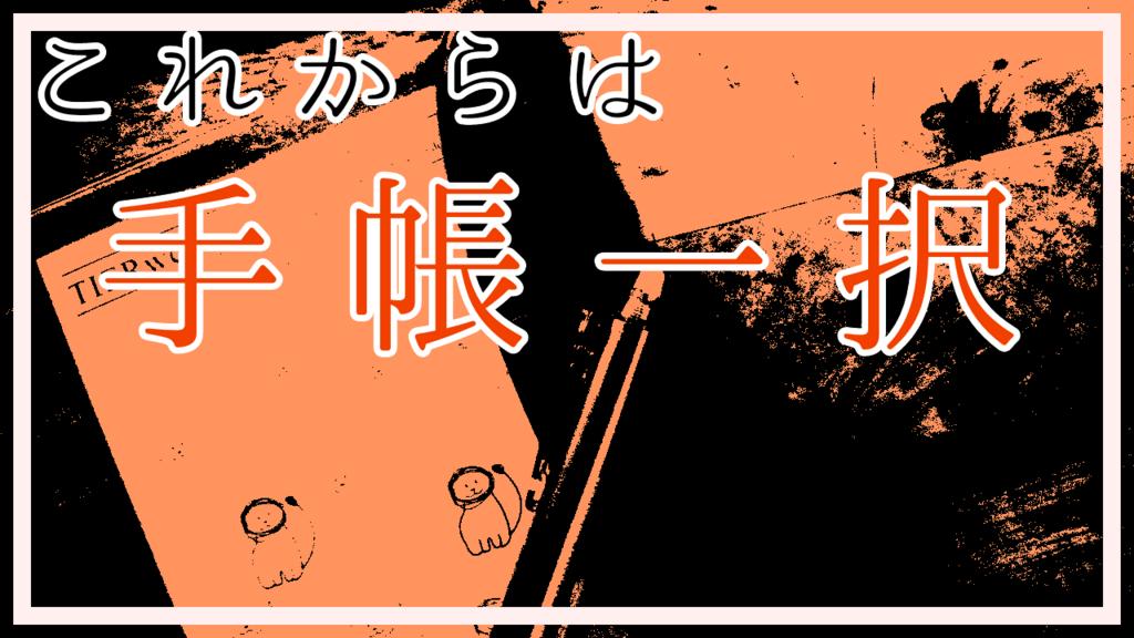f:id:seikotaku:20180430125941p:plain