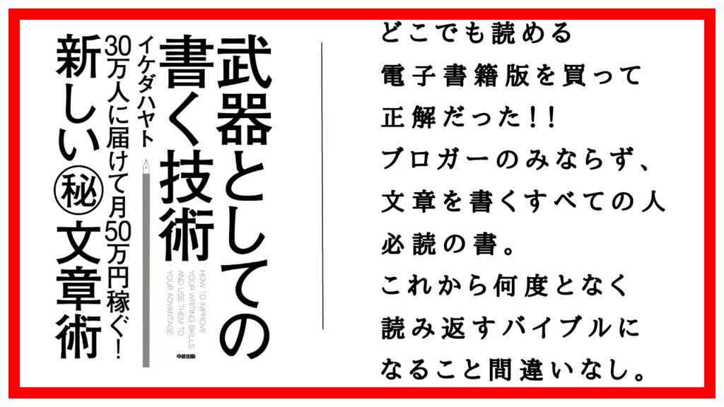 f:id:seikotaku:20180430180205p:plain