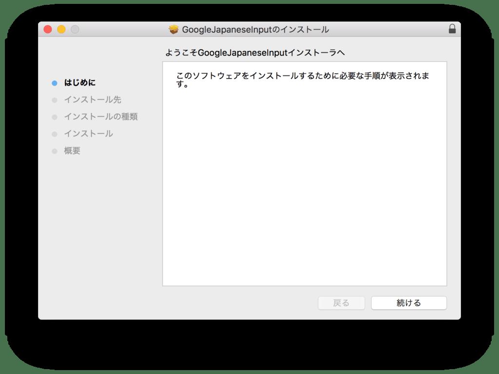 f:id:shigu493:20171129144304p:plain