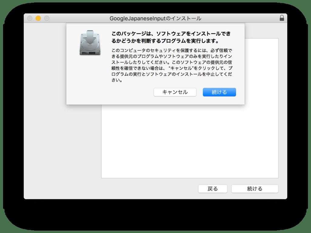 f:id:shigu493:20171129144308p:plain