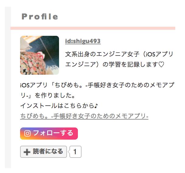f:id:shigu493:20180106182133p:plain:w300