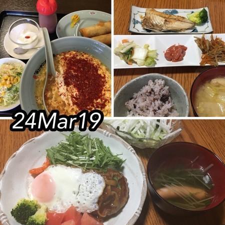 https://i1.wp.com/cdn-ak.f.st-hatena.com/images/fotolife/s/shioiri/20190324/20190324202912.jpg?w=656&ssl=1