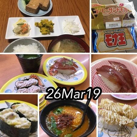 https://i1.wp.com/cdn-ak.f.st-hatena.com/images/fotolife/s/shioiri/20190326/20190326214335.jpg?w=656&ssl=1