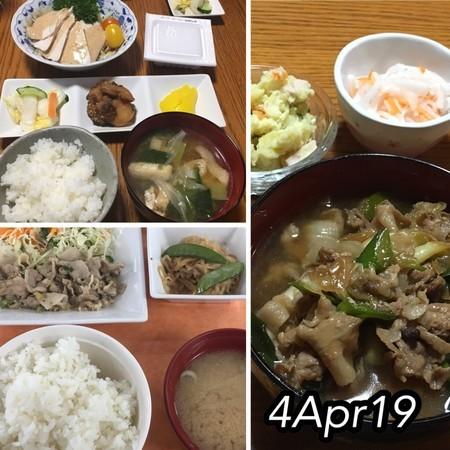 https://i1.wp.com/cdn-ak.f.st-hatena.com/images/fotolife/s/shioiri/20190404/20190404230829.jpg?w=656&ssl=1