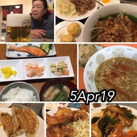 https://i1.wp.com/cdn-ak.f.st-hatena.com/images/fotolife/s/shioiri/20190405/20190405212146.jpg?w=656&ssl=1