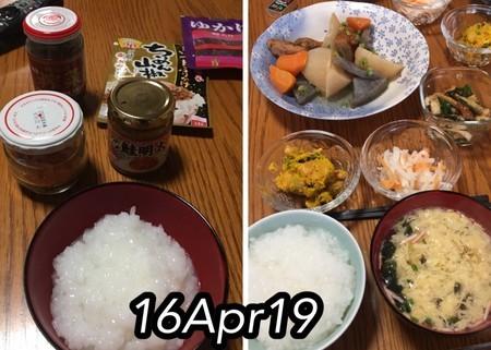 https://i1.wp.com/cdn-ak.f.st-hatena.com/images/fotolife/s/shioiri/20190417/20190417160438.jpg?w=656&ssl=1