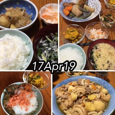 https://i1.wp.com/cdn-ak.f.st-hatena.com/images/fotolife/s/shioiri/20190417/20190417212906.jpg?w=656&ssl=1