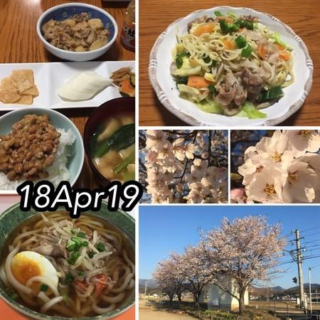 https://i1.wp.com/cdn-ak.f.st-hatena.com/images/fotolife/s/shioiri/20190419/20190419062804.jpg?w=656&ssl=1