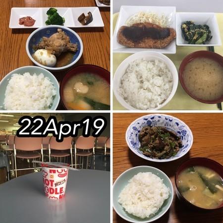 https://i1.wp.com/cdn-ak.f.st-hatena.com/images/fotolife/s/shioiri/20190423/20190423111620.jpg?w=656&ssl=1