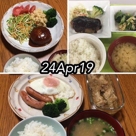https://i1.wp.com/cdn-ak.f.st-hatena.com/images/fotolife/s/shioiri/20190424/20190424222332.jpg?w=656&ssl=1