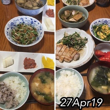 https://i1.wp.com/cdn-ak.f.st-hatena.com/images/fotolife/s/shioiri/20190427/20190427213615.jpg?w=656&ssl=1
