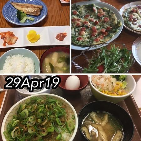 https://i1.wp.com/cdn-ak.f.st-hatena.com/images/fotolife/s/shioiri/20190430/20190430150926.jpg?w=656&ssl=1