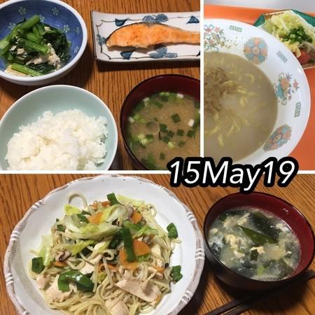 https://i1.wp.com/cdn-ak.f.st-hatena.com/images/fotolife/s/shioiri/20190515/20190515220053.jpg?w=656&ssl=1