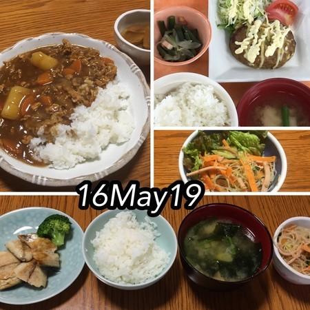 https://i1.wp.com/cdn-ak.f.st-hatena.com/images/fotolife/s/shioiri/20190516/20190516230055.jpg?w=656&ssl=1