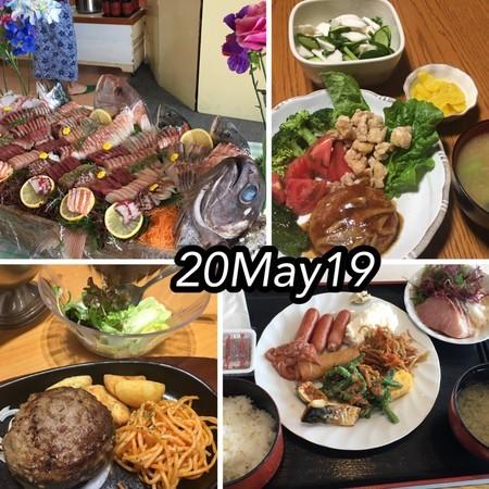 https://i1.wp.com/cdn-ak.f.st-hatena.com/images/fotolife/s/shioiri/20190521/20190521130744.jpg?w=656&ssl=1
