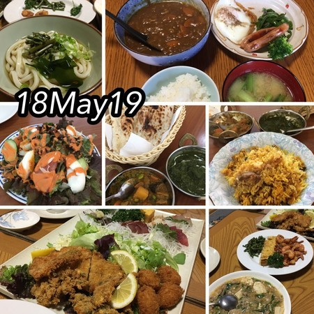 https://i1.wp.com/cdn-ak.f.st-hatena.com/images/fotolife/s/shioiri/20190521/20190521223813.jpg?w=656&ssl=1