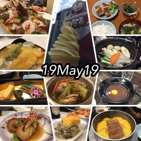 https://i1.wp.com/cdn-ak.f.st-hatena.com/images/fotolife/s/shioiri/20190521/20190521224154.jpg?w=656&ssl=1
