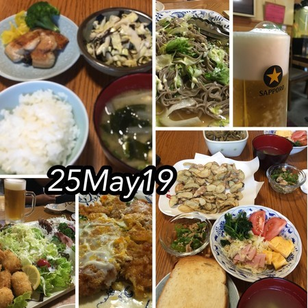 https://i1.wp.com/cdn-ak.f.st-hatena.com/images/fotolife/s/shioiri/20190527/20190527071251.jpg?w=656&ssl=1