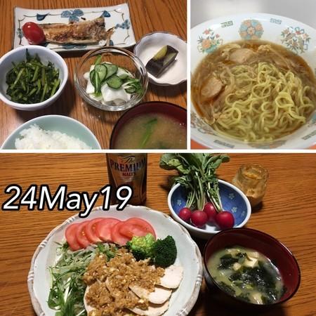 https://i1.wp.com/cdn-ak.f.st-hatena.com/images/fotolife/s/shioiri/20190527/20190527071434.jpg?w=656&ssl=1