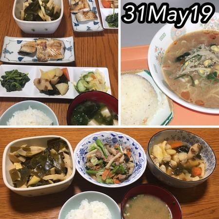 https://i1.wp.com/cdn-ak.f.st-hatena.com/images/fotolife/s/shioiri/20190531/20190531231503.jpg?w=656&ssl=1