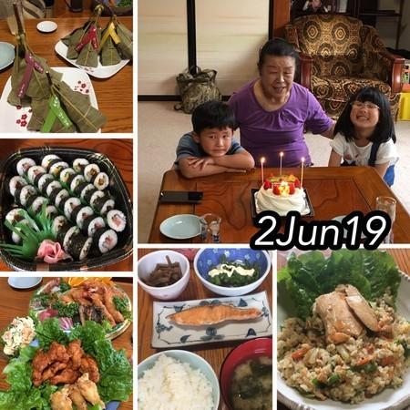 https://i1.wp.com/cdn-ak.f.st-hatena.com/images/fotolife/s/shioiri/20190603/20190603064233.jpg?w=656&ssl=1