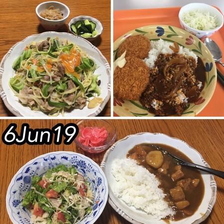 https://i1.wp.com/cdn-ak.f.st-hatena.com/images/fotolife/s/shioiri/20190609/20190609113421.jpg?w=656&ssl=1