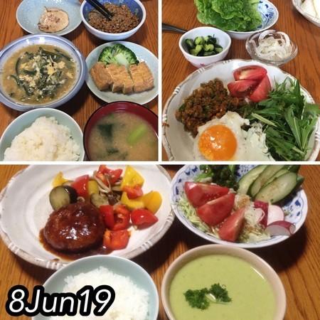 https://i1.wp.com/cdn-ak.f.st-hatena.com/images/fotolife/s/shioiri/20190609/20190609113724.jpg?w=656&ssl=1