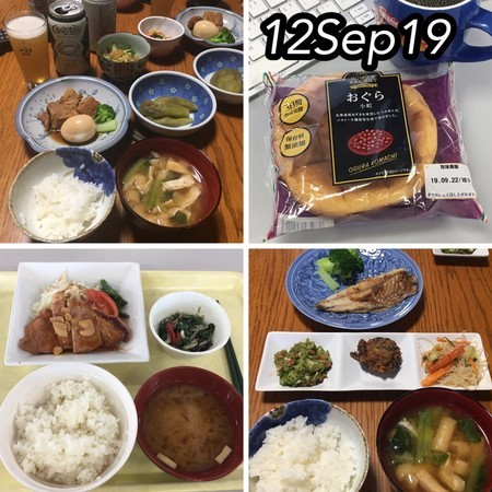 https://i1.wp.com/cdn-ak.f.st-hatena.com/images/fotolife/s/shioiri/20190916/20190916132542.jpg?w=656&ssl=1