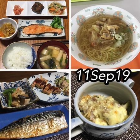 https://i1.wp.com/cdn-ak.f.st-hatena.com/images/fotolife/s/shioiri/20190916/20190916133057.jpg?w=656&ssl=1